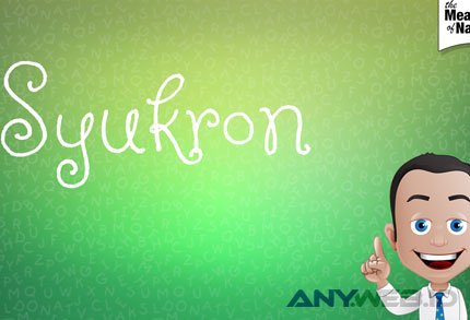 syukron - www.names.org