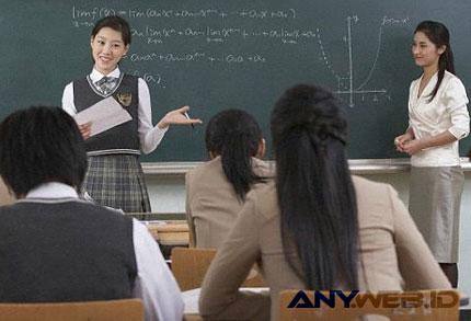 Pendidikan di Jepang - akenoyuki.wordpress.com