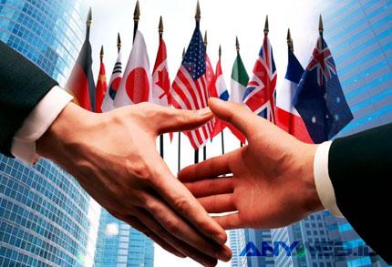 Bisnis Internasional - www.suksesitubebas.com