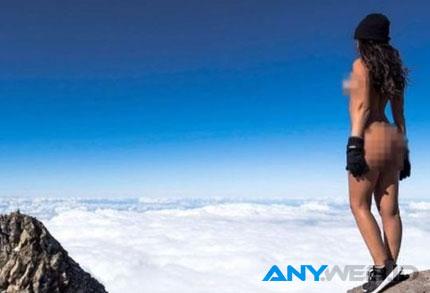 Jaylene Cook mendaki gunung Taranaki - dnaberita.com