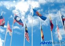 Pengertian, Sejarah Singkat, dan Prinsip ASEAN
