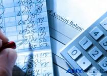 Pengertian Biaya Bahan Penolong dalam Industri