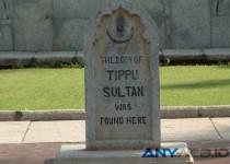 Akhir Tahun 1700-an Raja di India Menggunakan Roket Untuk Memukul Mundur Pasukan Inggris