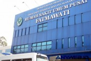 Info Kisaran Tarif Layanan Kesehatan di Rumah Sakit (RSUP) Fatmawati Jakarta
