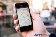 Bagaimana Sistem Pelacakan (Hacking) Smartphone Berjalan?