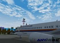 Bandar Udara Banjarmasin