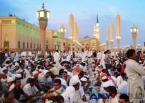 Bacaan Buka Puasa Ramadhan