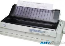 Spesifikasi Printer & Driver Epson LQ2180