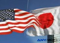 10 Hal yang Anda Dapatkan di Jepang dan Mustahil Anda Peroleh di Amerika