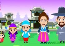Bahasa Korea Sayang Untuk Keluarga