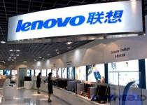 Lenovo: Asal, Produk, dan Keunggulan
