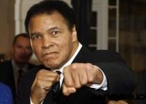Mengenal Parkinson, Penyakit yang 'Membunuh' Muhammad Ali