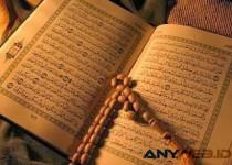 Arti Syafakillah, Doa Untuk Orang yang Sakit